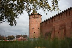 Kolomna moscow Historieminnesmärke Royaltyfri Bild