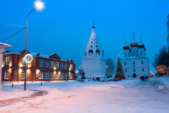 Kolomna, Moscow Region, Russia. School, Cathedral Bell Tower And. Assumption Cathedral In Cathedral Square Kolomna Kremlin. Inscription On Brick Facade - School Royalty Free Stock Image