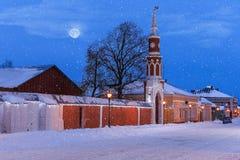 Kolomna, Rusia Fotos de archivo libres de regalías