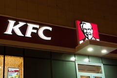 Kolomna, Rusia Logo Of Fast Food Restaurant KFC Imagen de archivo libre de regalías
