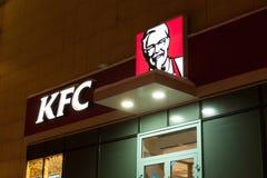 Kolomna, Rusia Logo Of Fast Food Restaurant KFC Imagenes de archivo