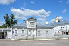 Kolomna Rusland, 29,2014 Juni, Russische scène: niemand, huis met mezzanine in Kolomna het Kremlin Het Museum van organische cult stock afbeelding