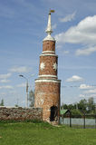 Kolomna, Russia Royalty Free Stock Photos