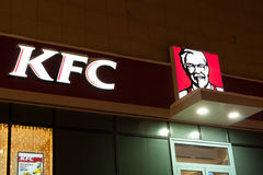 Kolomna, Russia. Logo Of Fast Food Restaurant KFC Royalty Free Stock Image