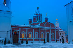 Kolomna, Russia. Temple Tikhvin Icon God Mother In Cathedral Squ Stock Photo