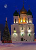 Kolomna, Russie Image stock