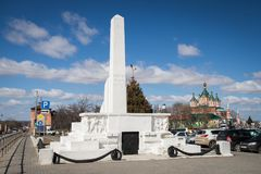 Kolomna Ryssland - April 11, 2018: Monument Glory To Fighters Rev Royaltyfri Foto