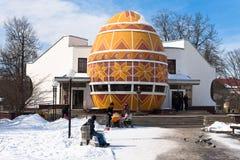 Kolomyia, museo Immagine Stock Libera da Diritti
