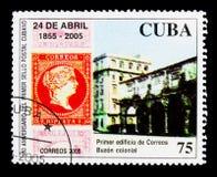 Koloniaal Postkantoor, 150ste Verjaardag van Cubaanse Zegelsseri Royalty-vrije Stock Afbeelding