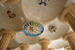 Park Guell in Barcelona Lizenzfreies Stockfoto