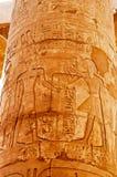 Kolonner av den stora Hypostyle Hallen på templen av Karnak, Luxor, Egypten Arkivbild