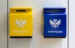 Kolor żółty i błękitna poczta boksujemy na ścianie obok urzędu pocztowego Fotografia Stock