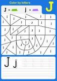Kolor listowym abecadła worksheet - kolor i Writing Obrazy Stock