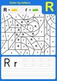 Kolor listowym abecadła worksheet - kolor i Writing Zdjęcie Stock