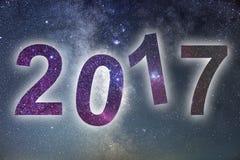 2017 Kolorowa łuna 2017 nowy rok pozyskiwania ilustracyjny błyskawica nocne niebo Zdjęcia Royalty Free