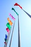 kolorowa flaga Zdjęcia Royalty Free
