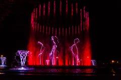 Kolorowa muzykalna fontanna Zdjęcie Stock