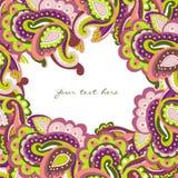 Kolorowa Paisley rama Fotografia Royalty Free