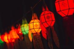 Kolorowa Papierowa lampa przy nocą Obrazy Royalty Free