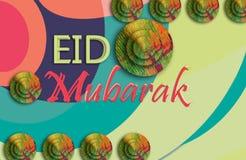 kolorowe t?a abstrakcyjne Eid Mubarak tekstury kolorowy tło zdjęcie stock