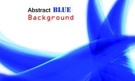 Kolorowego Abstrakcjonistycznego Błękitnego spływanie fala tła Koszowego wektoru Czysty projekt ilustracji