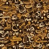 Kolorowego bezszwowego deseniowego ornamentu Arabska kaligrafia teksta Eid Mosul pojęcie dla muzułmańskiego społeczność festiwalu Obraz Stock