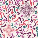 Kolorowego bezszwowego deseniowego ornamentu Arabska kaligrafia teksta Eid Mosul pojęcie dla muzułmańskiego społeczność festiwalu Obraz Royalty Free