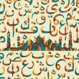 Kolorowego bezszwowego deseniowego ornamentu Arabska kaligrafia teksta Eid Mosul pojęcie dla muzułmańskiego społeczność festiwalu royalty ilustracja