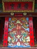 Kolorowego wietnamczyka drzwiowy projekt Zdjęcie Royalty Free