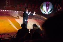 kolorowi cyrkowi występy dla dzieci i dorosłych Obraz Stock