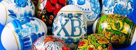 Kolorowi Rosyjscy tradycyjni Wielkanocni jajka Obraz Stock