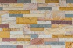 Kolorowy ściana z cegieł tekstury tło Obrazy Stock