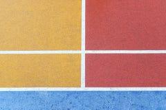 Kolorowy boisko do koszykówki przy Choi Wieszał nieruchomość fotografia stock