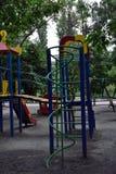 Kolorowy boisko na jardzie w parku zdjęcia royalty free