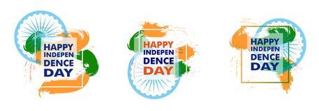 Kolorowy elementu projekt z miejscem dla teksta dla indianina Independ Zdjęcia Royalty Free
