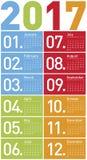 Kolorowy kalendarz dla roku 2017 Obrazy Royalty Free