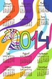 Kolorowy kalendarz 2014 z zebrą Obraz Stock