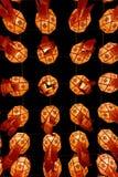 Kolorowy lampion Zdjęcia Royalty Free