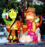 Kolorowy lampion przy Latarniowym festiwalem w Tajwan Obraz Royalty Free
