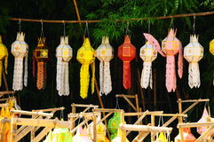 Kolorowy Latarniowy festiwal, Tajlandia Fotografia Royalty Free