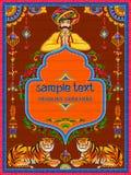 Kolorowy mile widziany sztandar w ciężarowym sztuka kicza stylu India royalty ilustracja