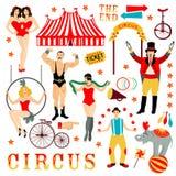 Kolorowy set z cyrk gwiazdą Fotografia Royalty Free