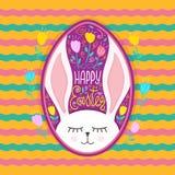 Kolorowy Szczęśliwy Wielkanocny kartka z pozdrowieniami, zaproszenie szablon Fotografia Royalty Free