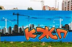 Kolorowy uliczny sztuki malowidło ścienne na ścianie w Cherepovets, Rosja fotografia royalty free