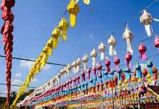 Kolorowy Wiszący Papierowy lampion w festiwalu Tajlandia Zdjęcie Royalty Free