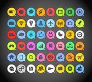 koloru ikon środków papier Zdjęcia Royalty Free