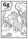 Kolorystyki książka, bezbarwny abecadło Listowy G, żyrafa ilustracja wektor