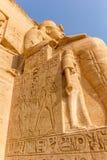 Koloss av Abu Simbel Arkivbilder
