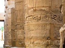 kolumn wielkiej hali hipostylu karnak świątynia Obraz Stock