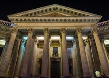 Kolumnada Kazan katedra zdjęcia stock